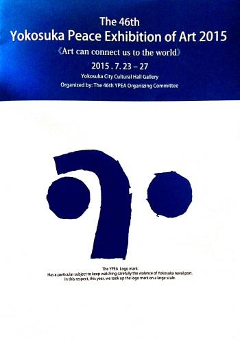 YPEA Catalog2015 - 1